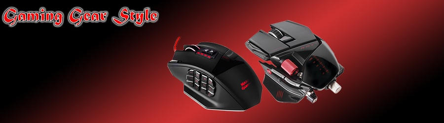 gaming-gear-style-mouse